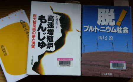 最近読んでいる本1