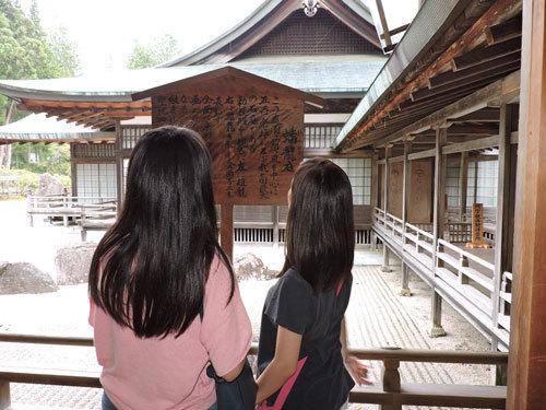 金剛峯寺5