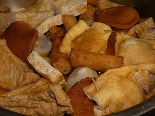 煮味噌鍋1