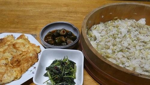 ミョウガご飯2