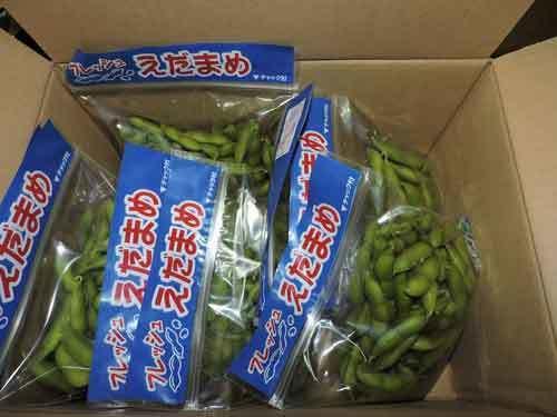 黒埼さかな豆