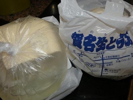 賀名生(あのう)上辻豆腐店の豆腐