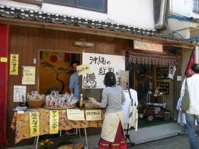 かげろう座2010-11
