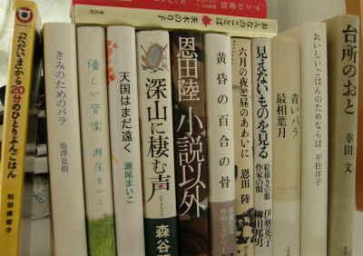 最近買った本1
