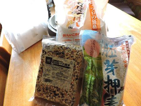 押し麦と十六穀米