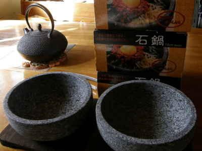 石鍋が5個