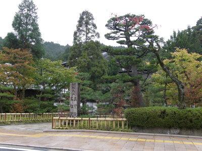 kouya10-04.jpg