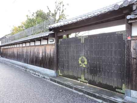 杉田家住宅