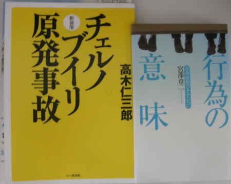 最近読んでいる本2