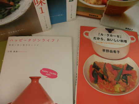 料理本(5)